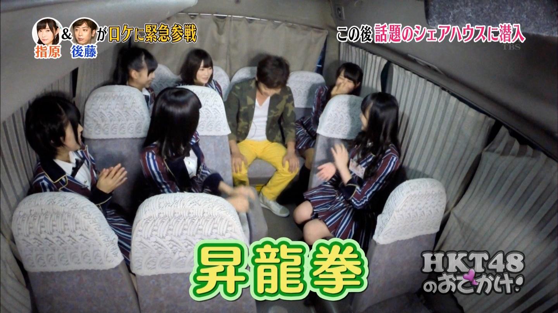 HKT48 おでかけ シェアハウス 駒田京伽 私を食べて 20140911 (2)