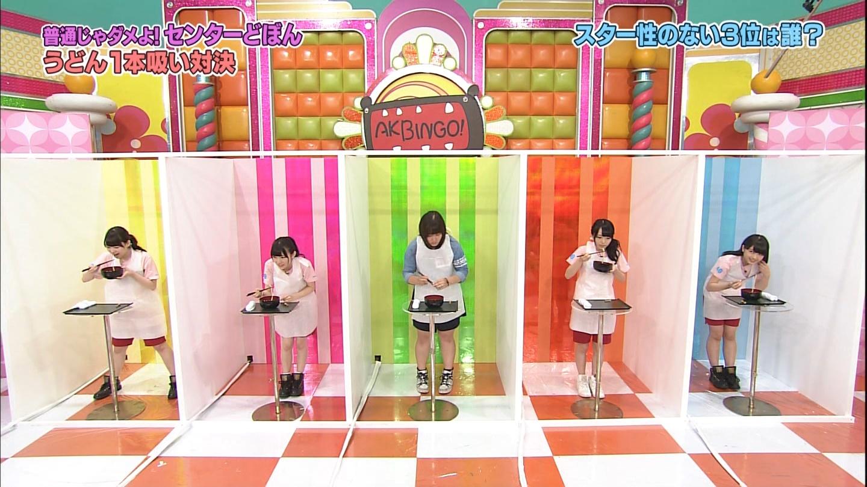 向井地美音 AKBINGO!「センターどぼん」 20140924 (13)