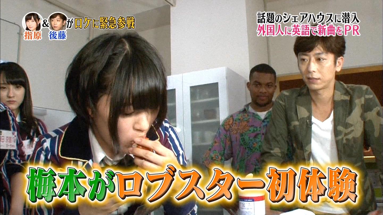 HKT48 おでかけ シェアハウス 駒田京伽 私を食べて  20140911 (25)