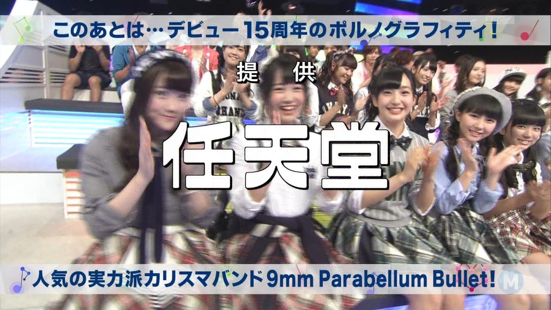 矢吹奈子 ミュージックステーション 控えめI love you 20140905 (45)