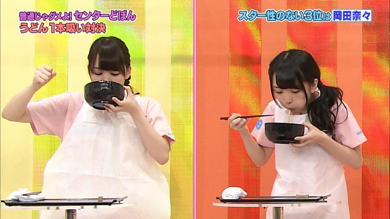 向井地美音 AKBINGO!「センターどぼん」 20140924 (26)