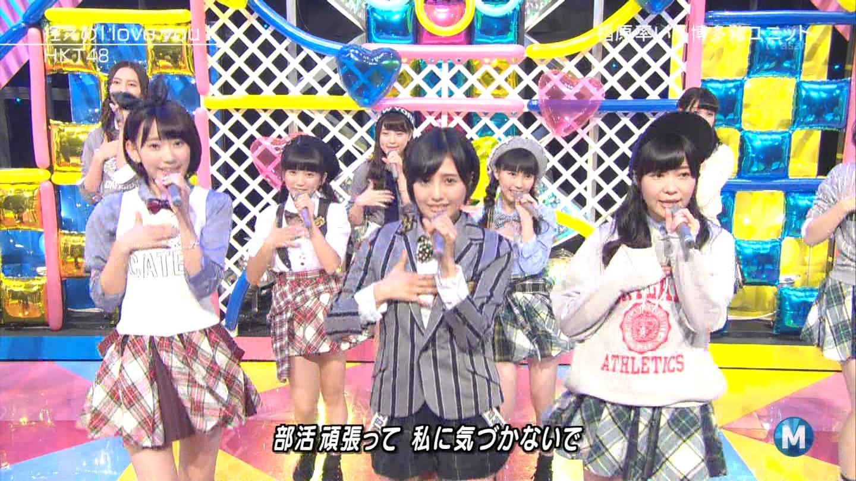 宮脇咲良 ミュージックステーション 控えめI love you 20140905 (62)