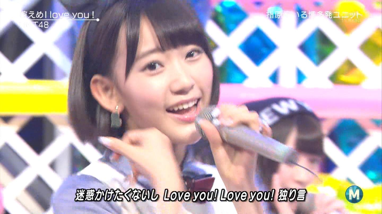 宮脇咲良 ミュージックステーション 控えめI love you 20140905 (66)