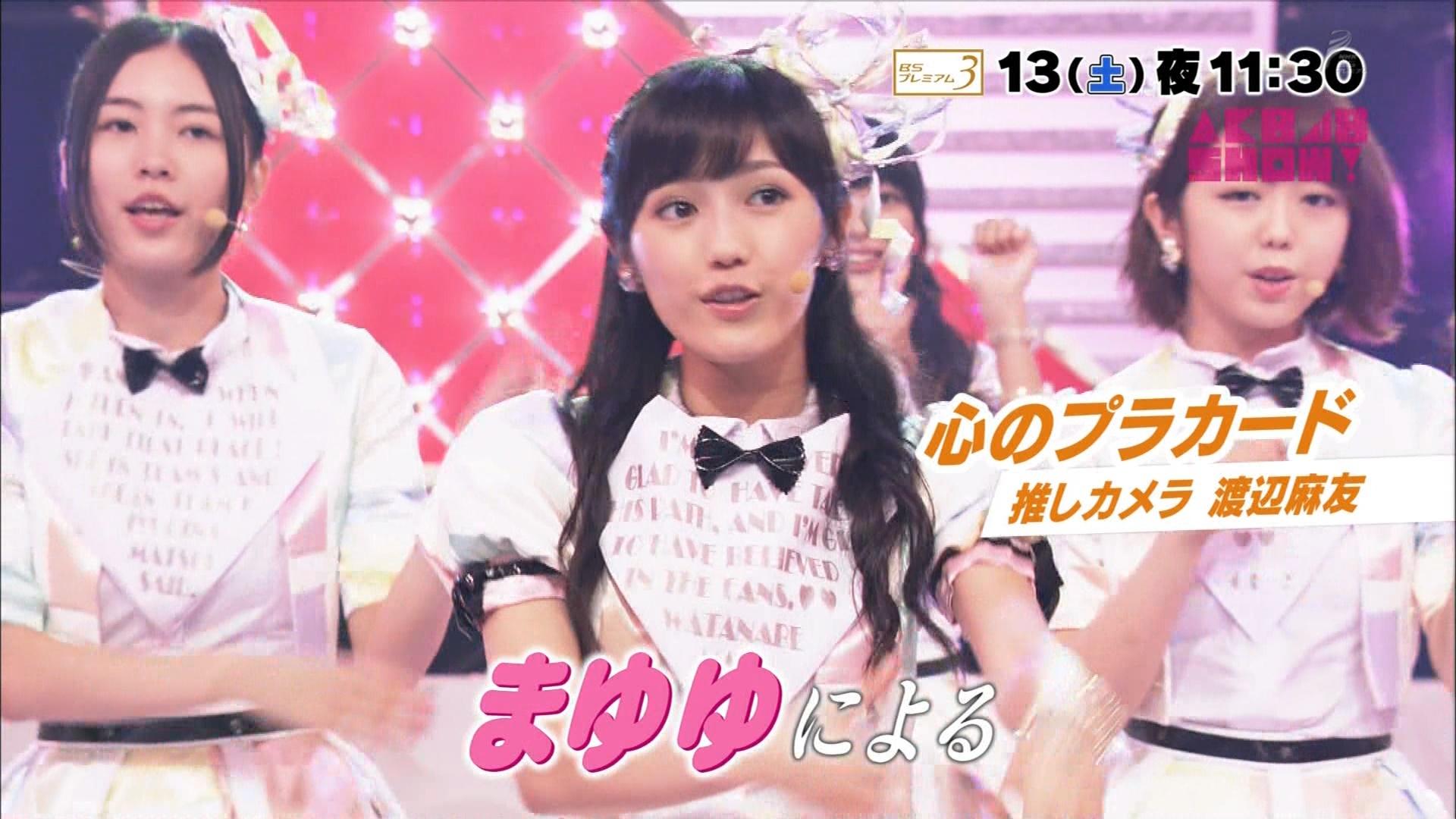 渡辺麻友SHOW!予告 AKB48SHOW! 20140906 (3)