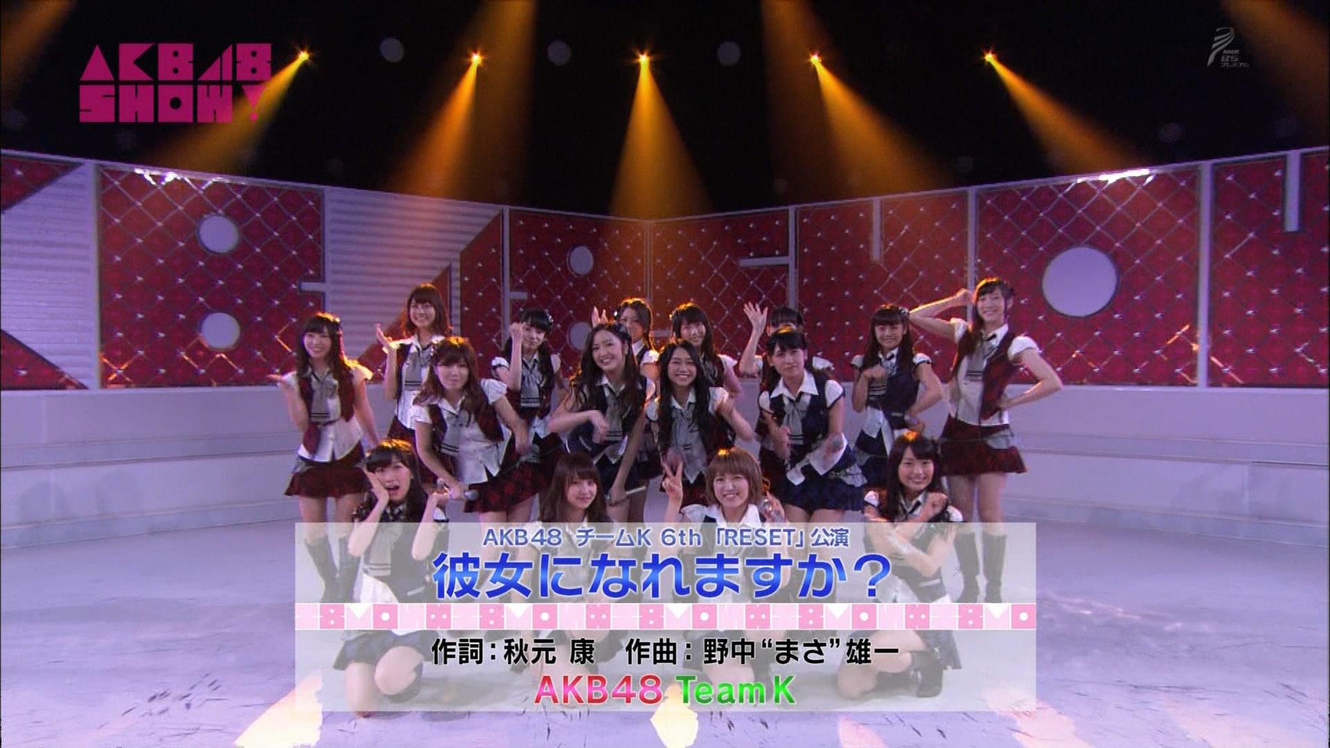 小嶋真子 彼女になれますか AKB48SHOW! 20140906 (18)