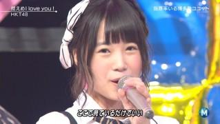 朝長美桜 ミュージックステーション 控えめI love you 20140905 (21)