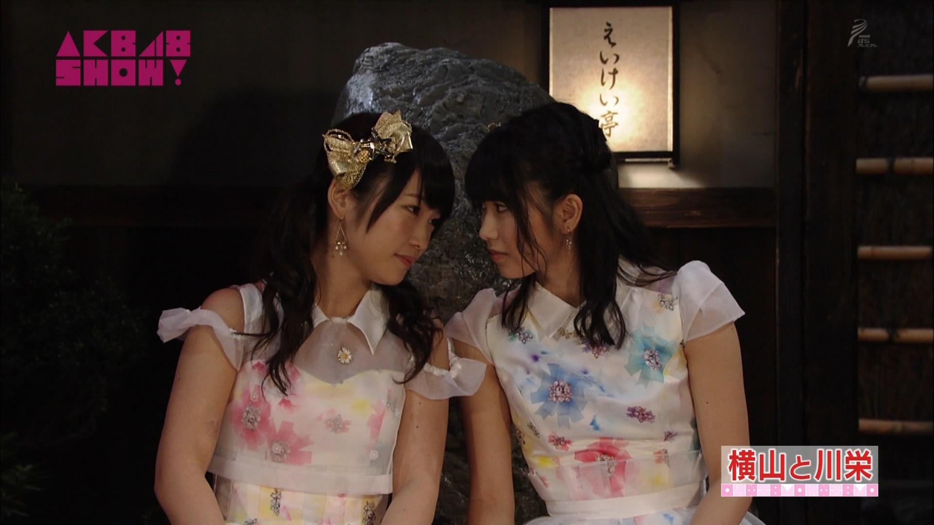 横山由依と川栄李奈 AKB48SHOW! 20140906 (38)