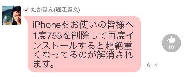 755 堀江_