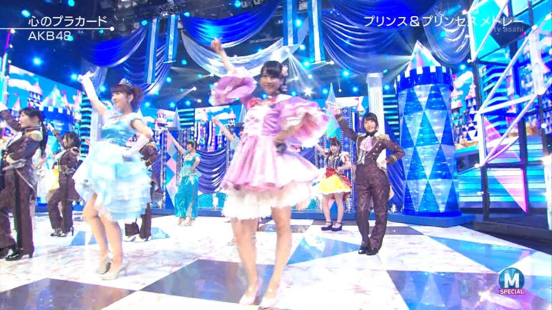 宮脇咲良 AKB48ミュージックステーション Mステ20140926 (68)
