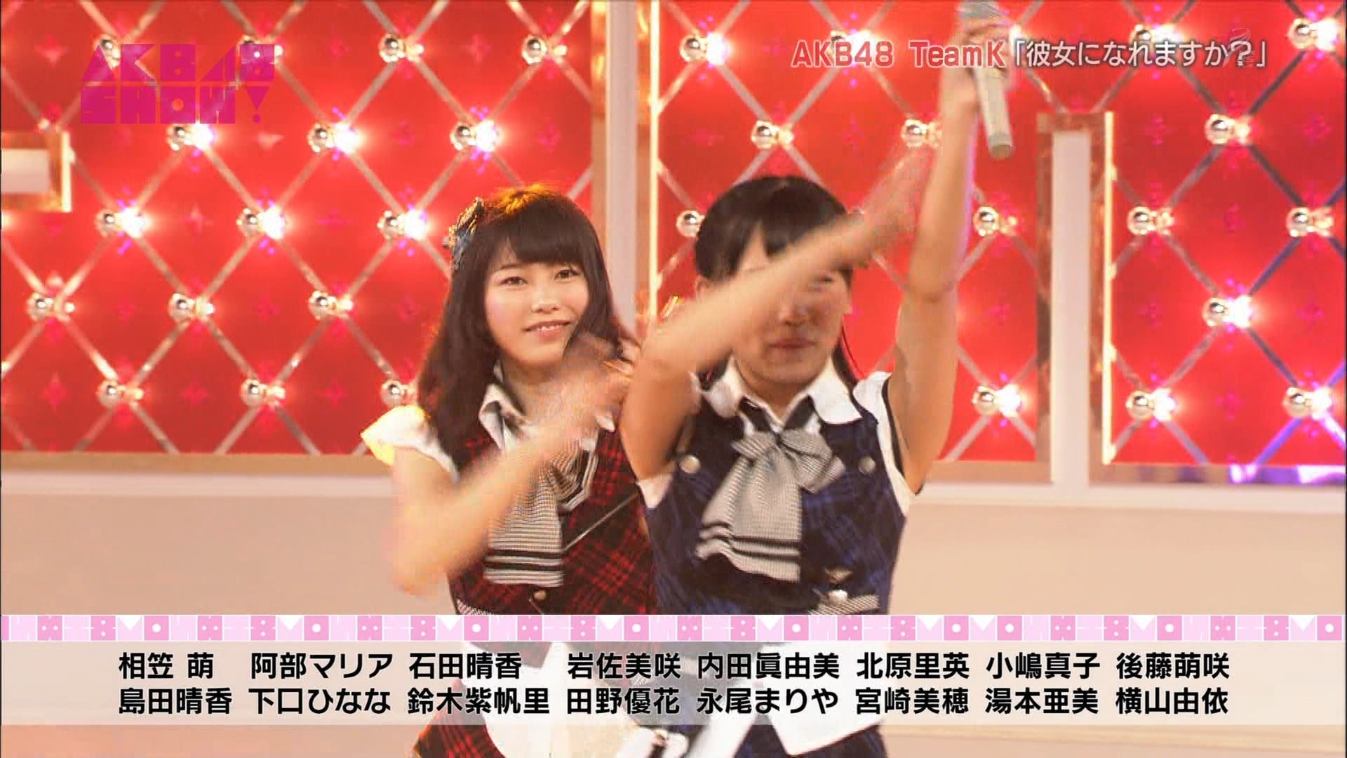 小嶋真子 彼女になれますか AKB48SHOW! 20140906 (20)