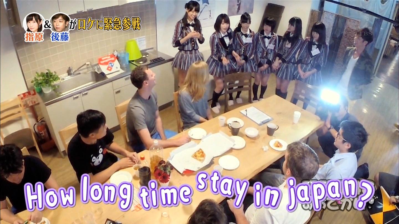 HKT48 おでかけ シェアハウス 駒田京伽 私を食べて 20140911 (5)