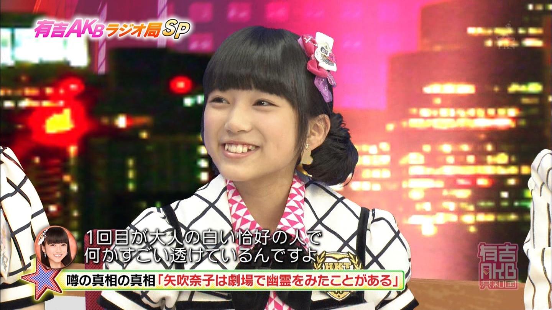 矢吹奈子 お化けを倒す軍隊 20140916 (24)