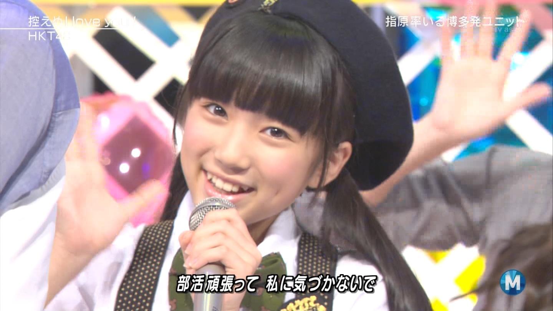 矢吹奈子 ミュージックステーション 控えめI love you 20140905 (33)