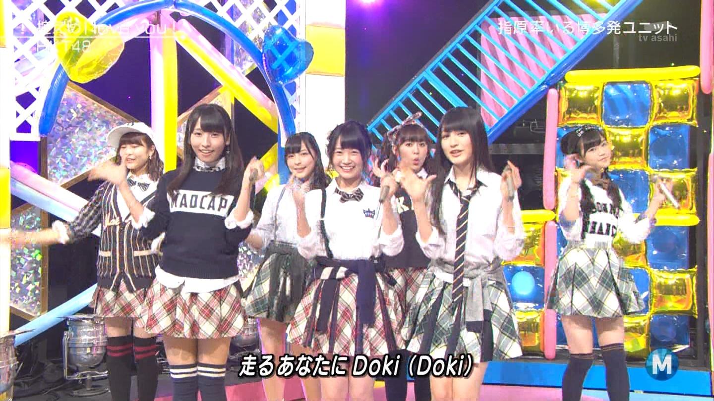 朝長美桜 ミュージックステーション 控えめI love you 20140905 (15)