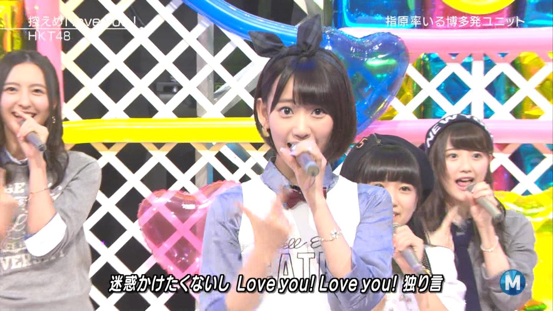 宮脇咲良 ミュージックステーション 控えめI love you 20140905 (60)