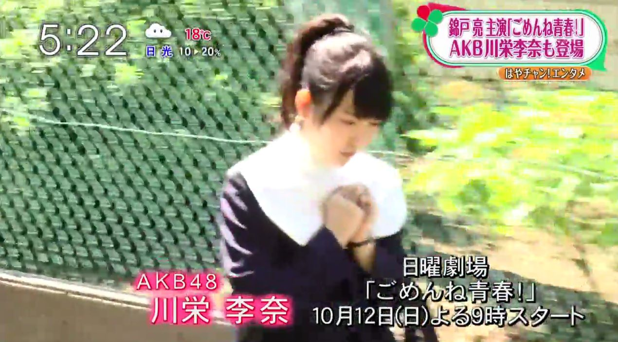 川栄李奈 ドラマ「ごめんね青春」 (2)