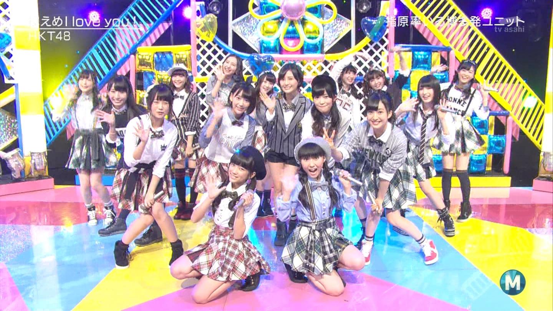 矢吹奈子 ミュージックステーション 控えめI love you 20140905 (42)