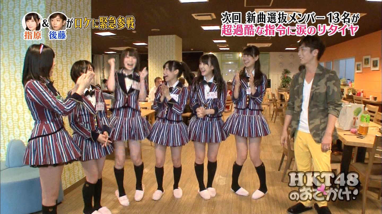 HKT48 おでかけ シェアハウス 駒田京伽 私を食べて  20140911  (31)