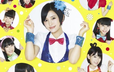 HKT48 控えめI LOVE YOU ジャケット