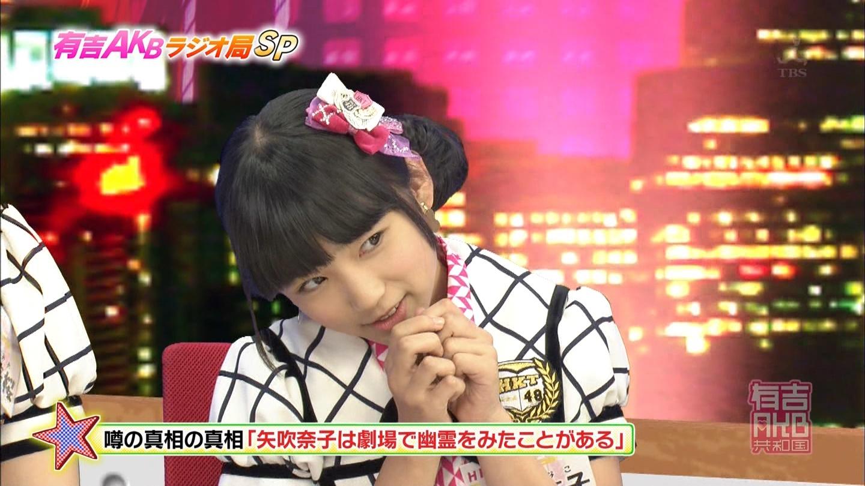 矢吹奈子 お化けを倒す軍隊 20140916 (26)