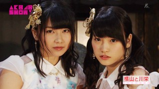 横山由依と川栄李奈 AKB48SHOW! 20140906 (65)
