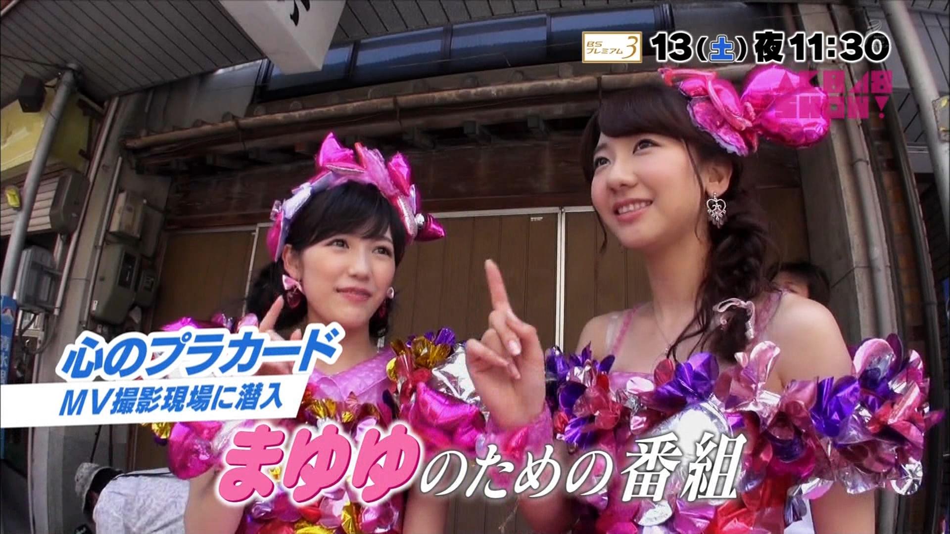 渡辺麻友SHOW!予告 AKB48SHOW! 20140906 (5)