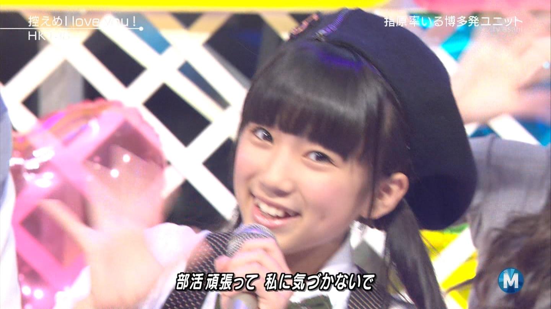 矢吹奈子 ミュージックステーション 控えめI love you 20140905 (34)