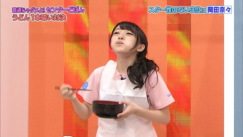 向井地美音 AKBINGO!「センターどぼん」 20140924 (29)