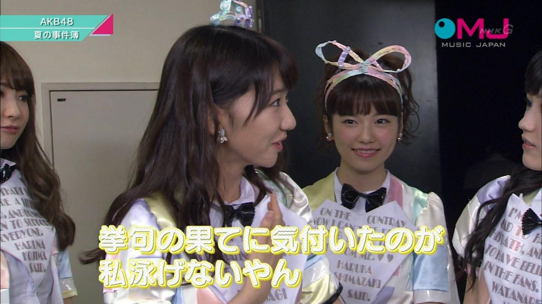 AKB48 心のプラカード MJ 柏木由紀 20140901 (8)