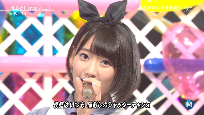 宮脇咲良 ミュージックステーション 控えめI love you 20140905 (51)