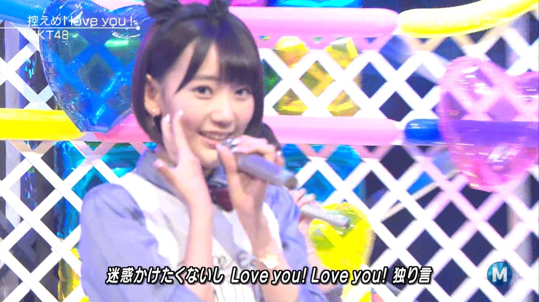 宮脇咲良 ミュージックステーション 控えめI love you 20140905 (67)