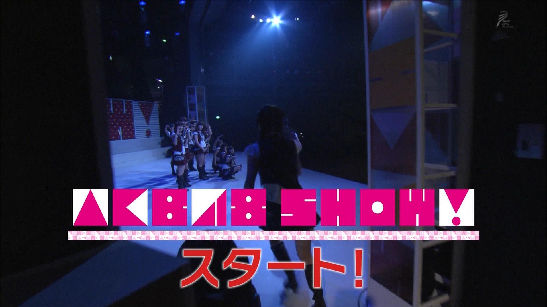 小嶋真子 彼女になれますか AKB48SHOW! 20140906 (17)