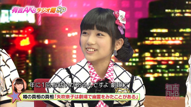 矢吹奈子 お化けを倒す軍隊 20140916 (27)
