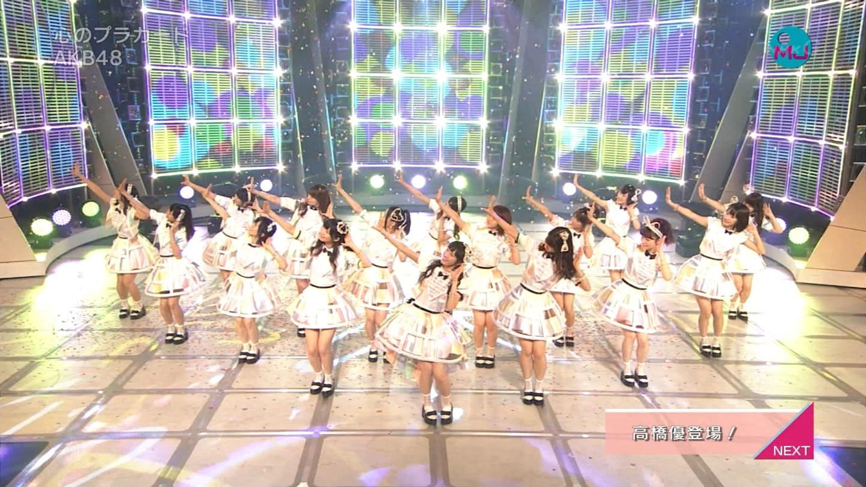 AKB48 心のプラカード MJ 柏木由紀 20140901 (24)