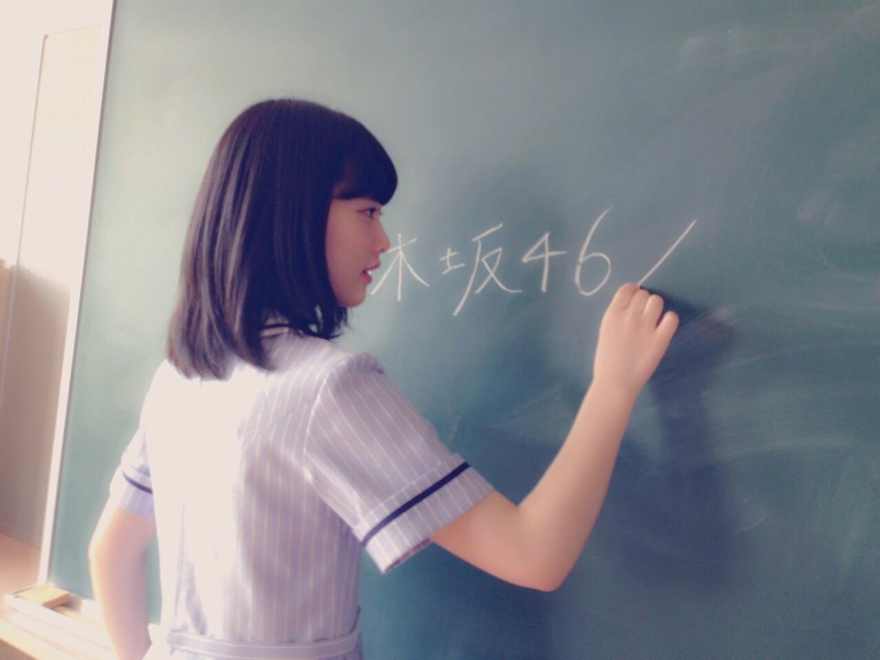伊藤純奈) (4)