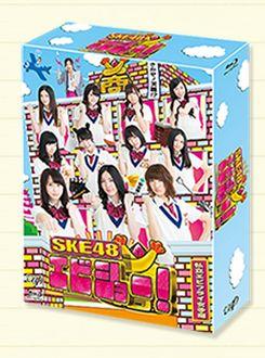 SKE48エビショー