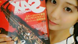 古畑奈和 SAXmagazine (