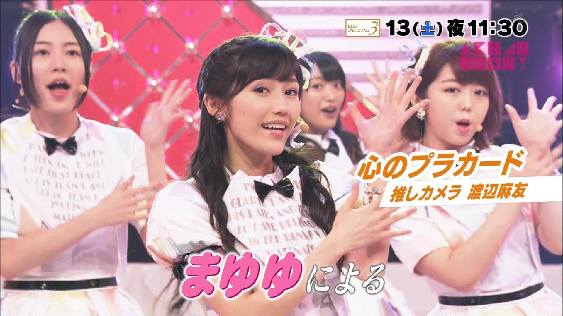 渡辺麻友SHOW!予告 AKB48SHOW! 20140906 (4)