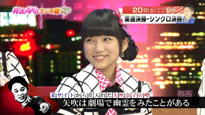 矢吹奈子 お化けを倒す軍隊 20140916 (22)
