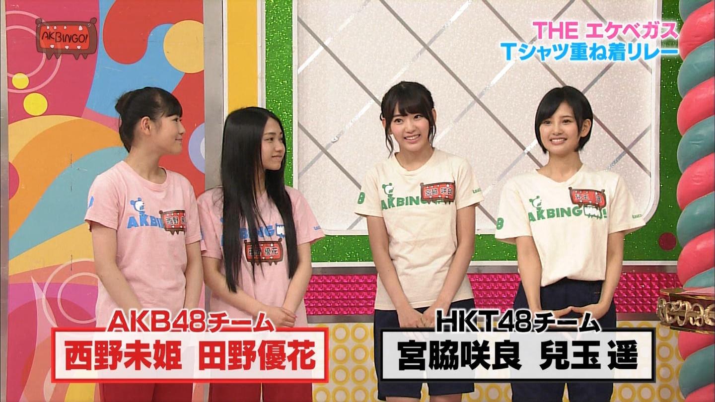 宮脇咲良 AKBINGO エヴァ走り20141029 (15)