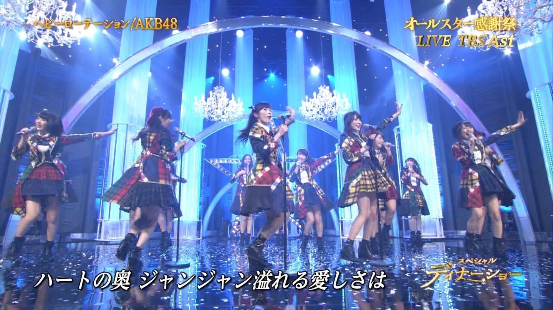 宮脇咲良 AKB48 希望的リフレイン オールスター感謝祭2014 (6)