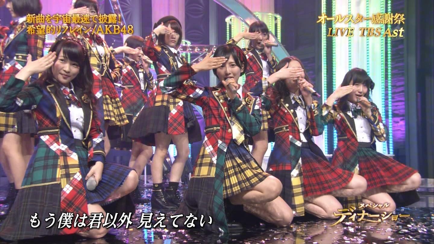 宮脇咲良 AKB48 希望的リフレイン オールスター感謝祭2014 (26)