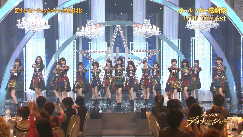宮脇咲良 AKB48 希望的リフレイン オールスター感謝祭2014 (16)