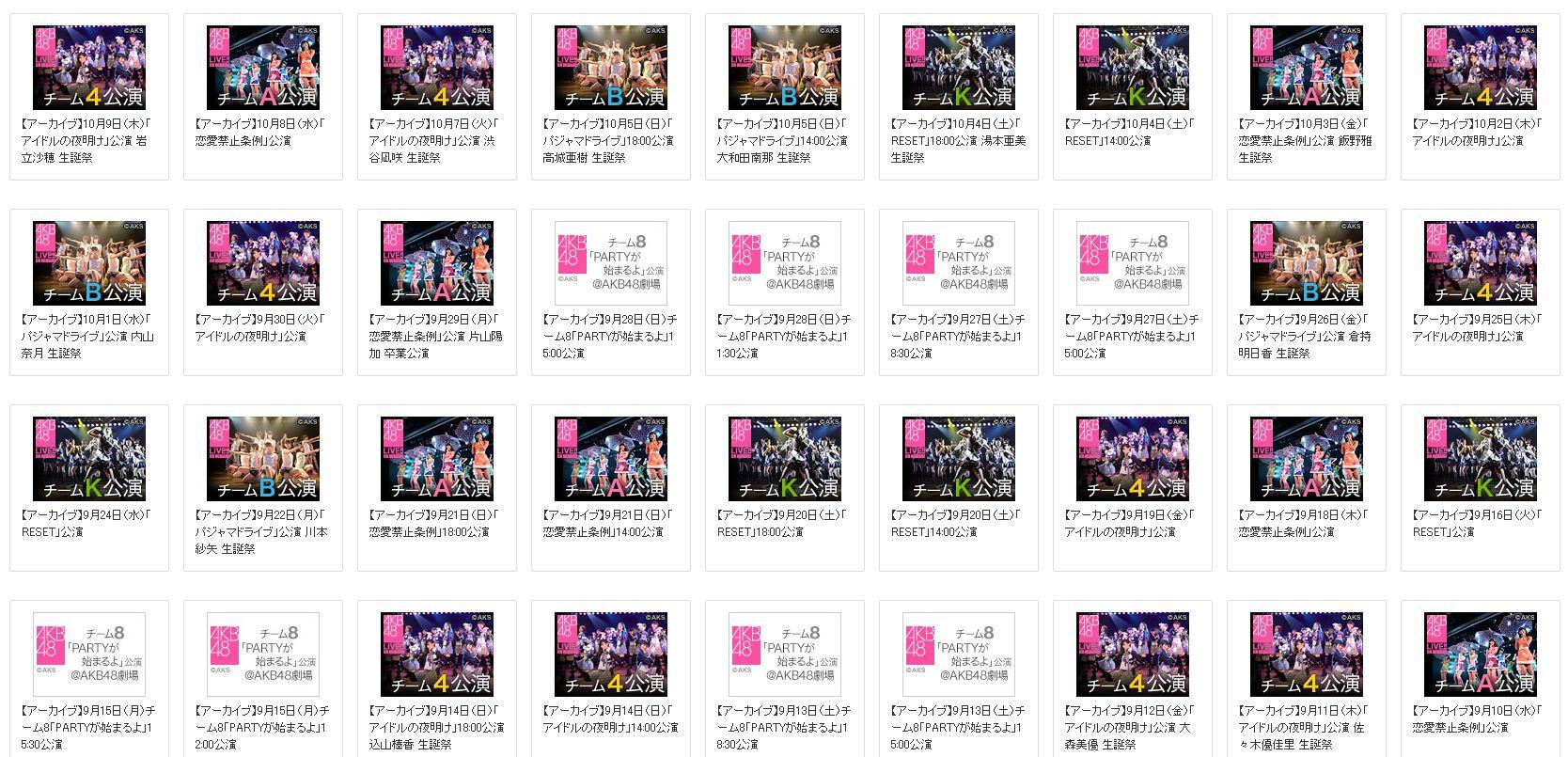 AKB48 DMM (8)