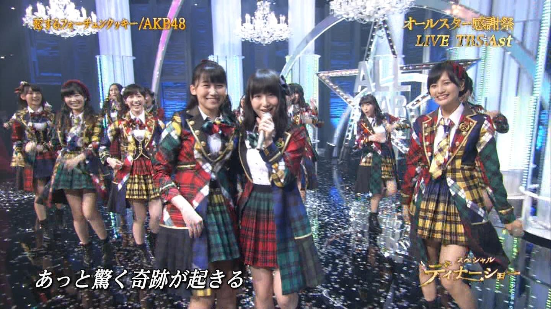 宮脇咲良 AKB48 希望的リフレイン オールスター感謝祭2014 (14)