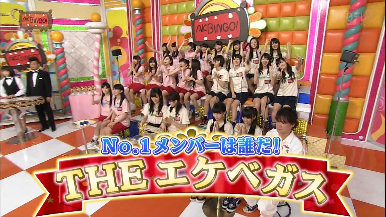 宮脇咲良 AKBINGO エヴァ走り20141029 (2)