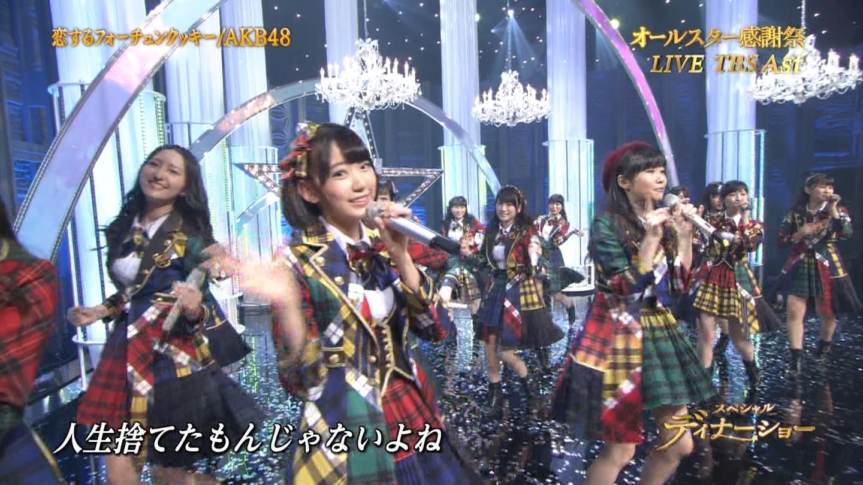 宮脇咲良 AKB48 希望的リフレイン オールスター感謝祭2014 (13)