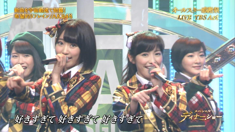 宮脇咲良 AKB48 希望的リフレイン オールスター感謝祭2014 (24)