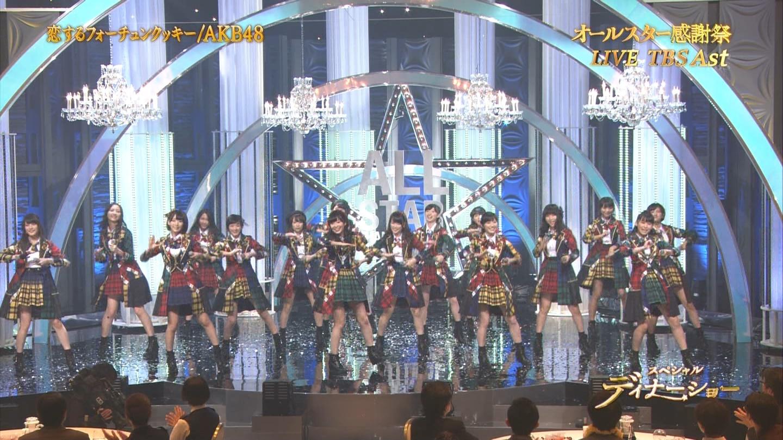 宮脇咲良 AKB48 希望的リフレイン オールスター感謝祭2014 (15)