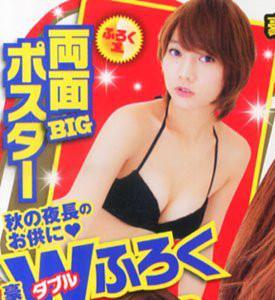 高城亜樹 ヤングチャンピオン 2014年No.21 (4)